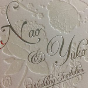 N様/結婚式の招待状