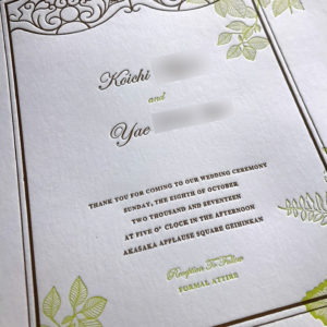 F様/結婚式の席次表