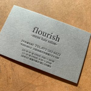 flourish様 / ポイントカード